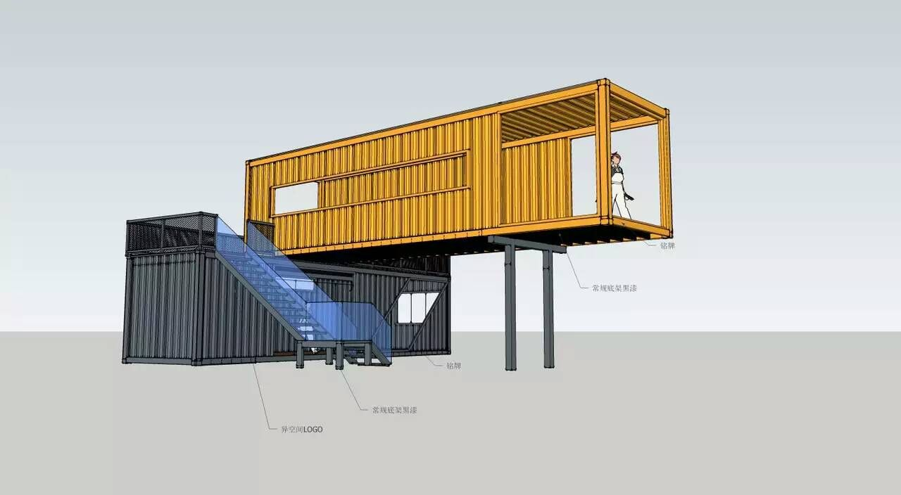 2unit 40ft shipping container coffee shop pop up for Plan container