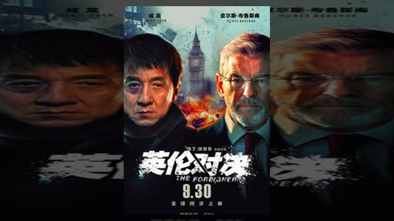 hd!]!.free!.watch!. the foreigner (2017) new full $super hd$ movie