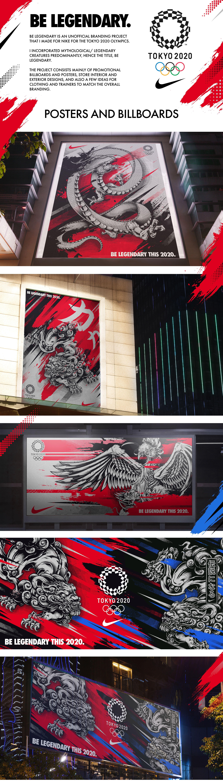 Nike Branding for Tokyo 2020 - Be Legendary. on Behance ...