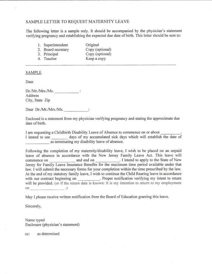 Sample Letter To Request Maternity Leave 1