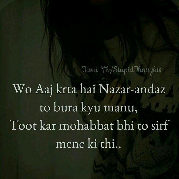 Pin By Mamoona Akram On Heart Touching