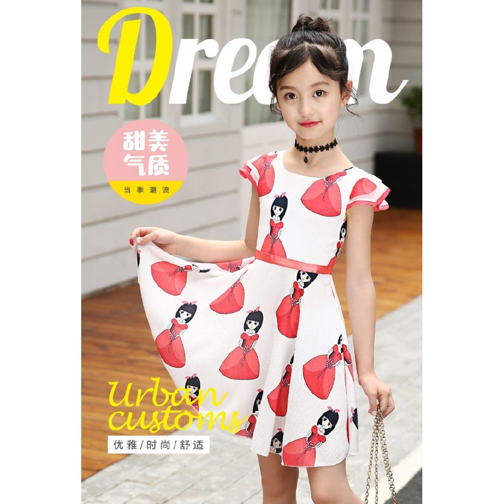 Pin by 絖顺 张 on Retail in 2020 Summer dresses