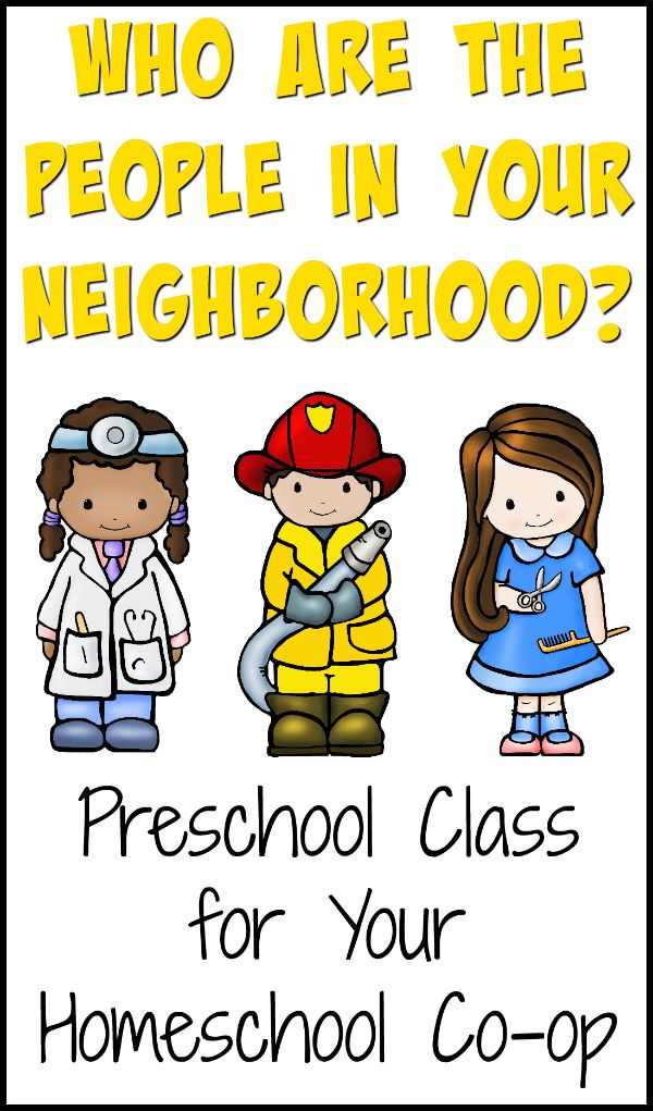Who Are The People In Your Neighborhood A Community Helper Class For