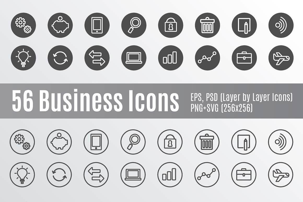 56 Business Icons Business Icon Web Design Icon Icon