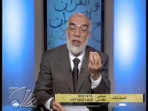 يا صاحب الهم أبشر القرآن و اﻹنسان 9 الشيخ عمر عبدالكافي Islam Quran Quran Islam
