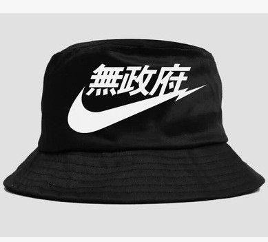 dac176ca KEEKYDUCKS - No Government Nike Bob Chapeau, Black Bucket Hat, Mens Bucket  Hats,