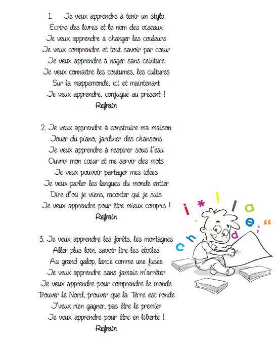 Chant Pour La Rentree En 2020 Musique Ce1 Chant Chant Choral