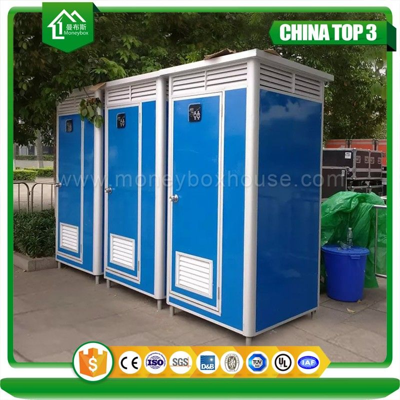 Hot sale colored China portable toilets , portable toilet
