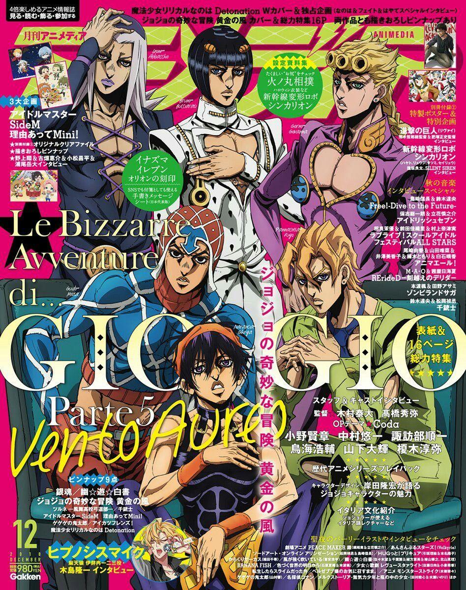 Jojo Golden Wind Japanese Poster Design Manga Covers Jojo S Bizarre Adventure Anime