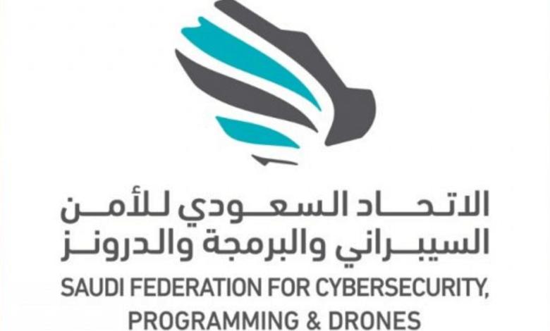 الاتحاد السعودي للأمن السيبراني يعلن عن وظائف في مجال البرمجة والتصميم Cyber Security Nike Logo Federation