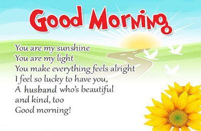 Good Morning Wishes Malayalam Gif Good Morning Greetings Sms