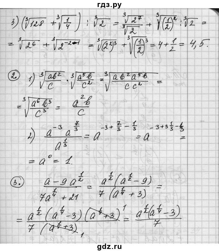 Гдз по физике 8 класс пурышева важеевская мегаботан