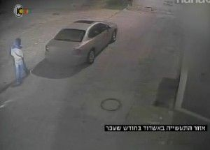 Stressed? Disgruntled Customer at Israeli Massage Parlor Torches Owner's Car (VIDEO)