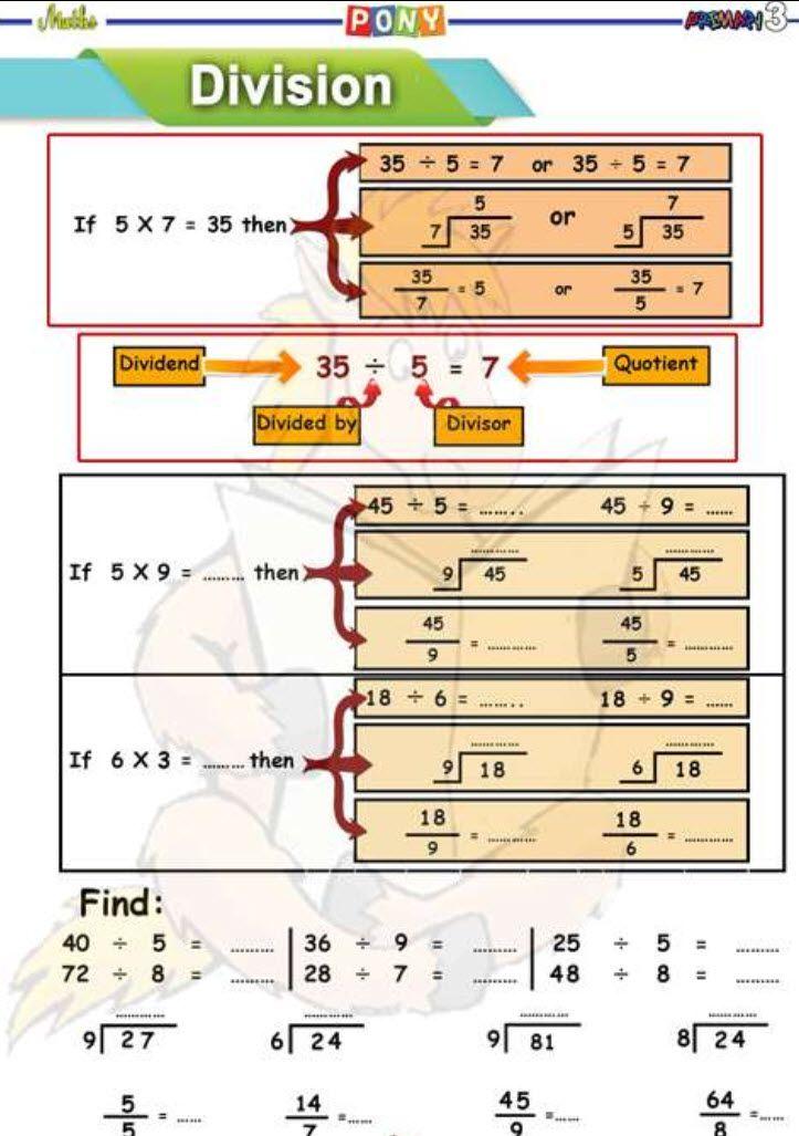 مذكرة Maths ماث للصف الثالث الابتدائي الترم الأول Exam Map 5x7