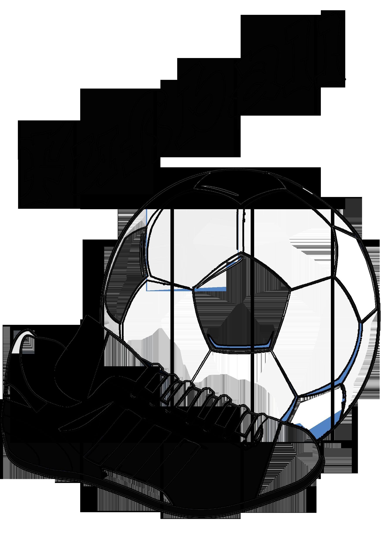 Gratis Malvorlagen Fussball