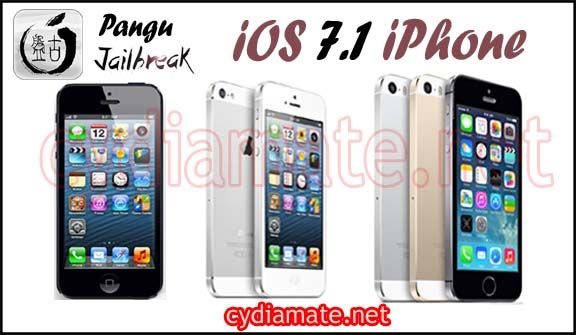 Jailbreak iOS 7.1 iPhone untethered pangu jailbreak Cydia