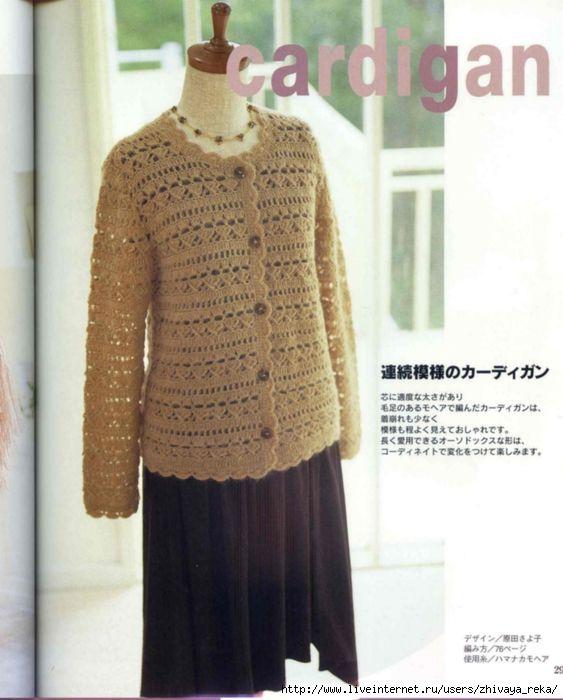 Maravilhas do Crochê | Crochet sweaters | Pinterest | Suerte ...