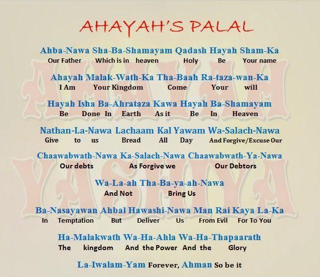 Ahayah Yashiya - Learn Ancient Phoenician Paleo Hebrew