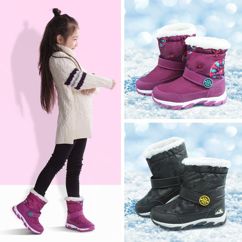 0133aefd7 Encontrar Más Botas Información acerca de Uovo niños Botas de nieve invierno  térmica Zapatos para Niños Niñas Zapatos antideslizante Zapatos impermeable  ...
