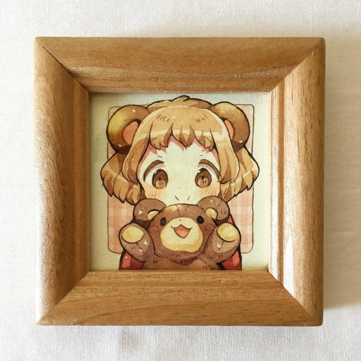 Teddy Bear Aesthetic Anime