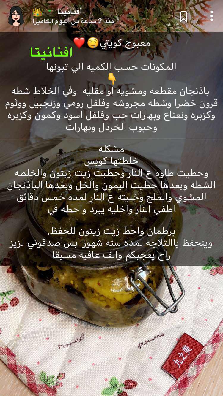 Pin By Samyah On اللحظات Food And Drink Food Cooking