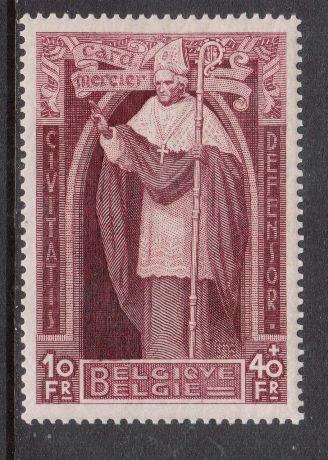 Details About Belgium B122 Xf Nh