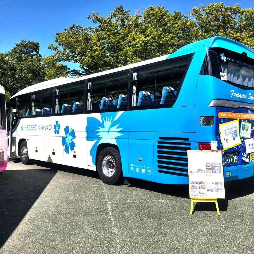 平成エンタープライズ 総和観光バス おしゃれまとめの人気アイデア Pinterest Yamamoto ラッピングバス 路線バス 旅行