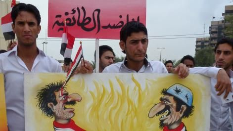 Iraqi youths stand up to scourge of sectarianism -  - 27 April, 2015