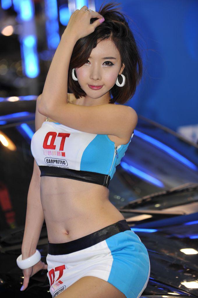 Oriental bikini carwash