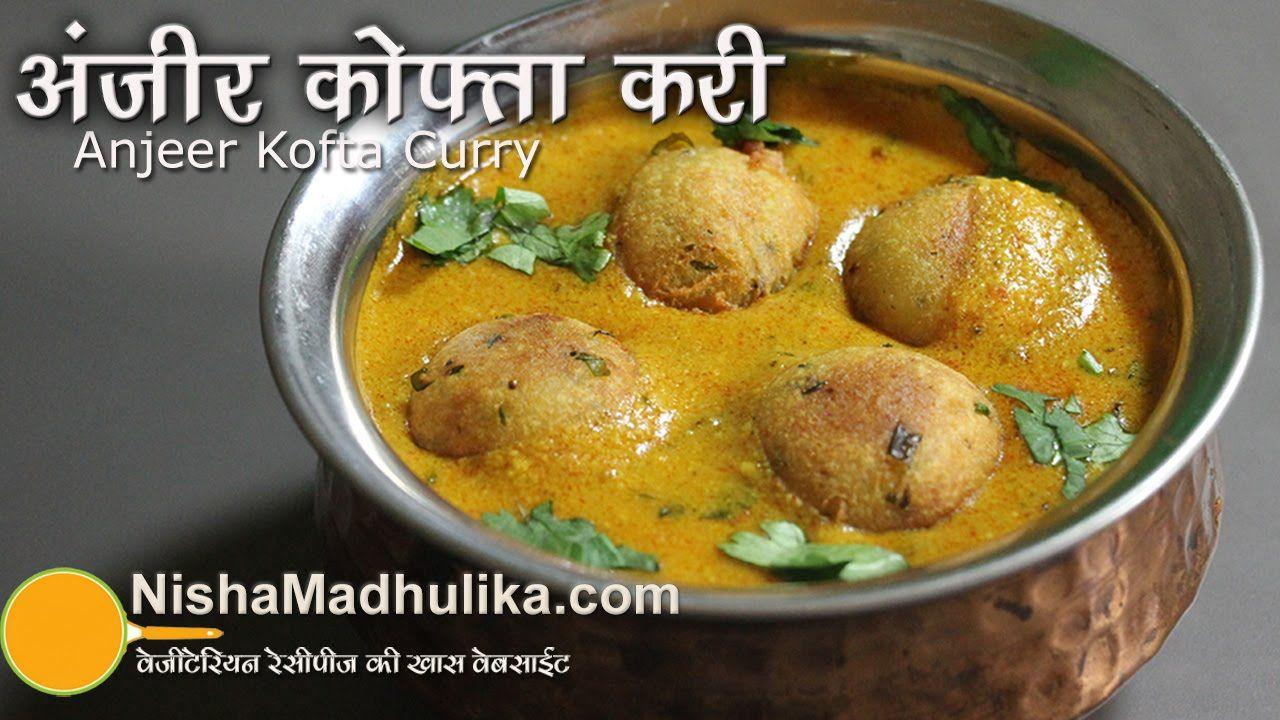 recipe: chicken curry recipe nisha madhulika [11]