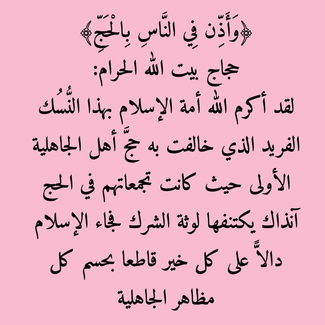 تصميمي Math Arabic Calligraphy Calligraphy