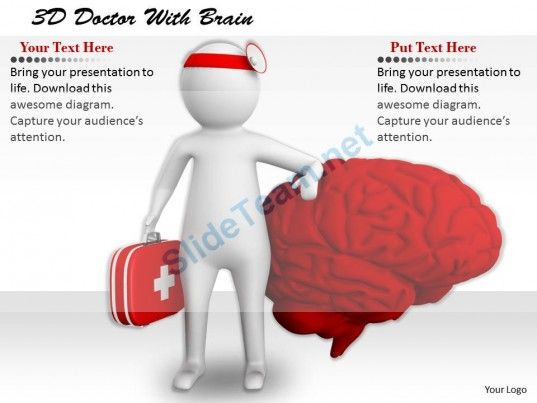 D Doctor With Brain Ppt Graphics Icons Powerpoint