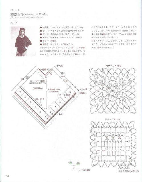 PATRONES GRATIS DE CROCHET: Poncho a crochet...patrón gratis ...