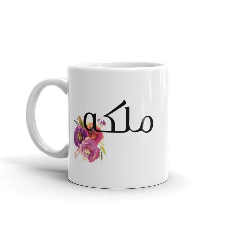 Queen Mug In Farsi With Watercolor Rose Design Etsy Mugs