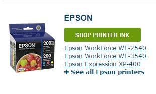 Epson coupon code