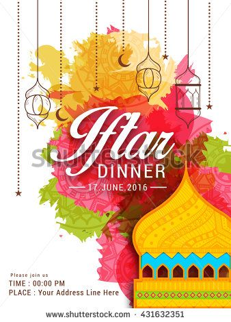 A beautiful invitation card for iftar dinner celebration stock a beautiful invitation card for iftar dinner celebration stock vector illustration 431632351 shutterstock stopboris Image collections