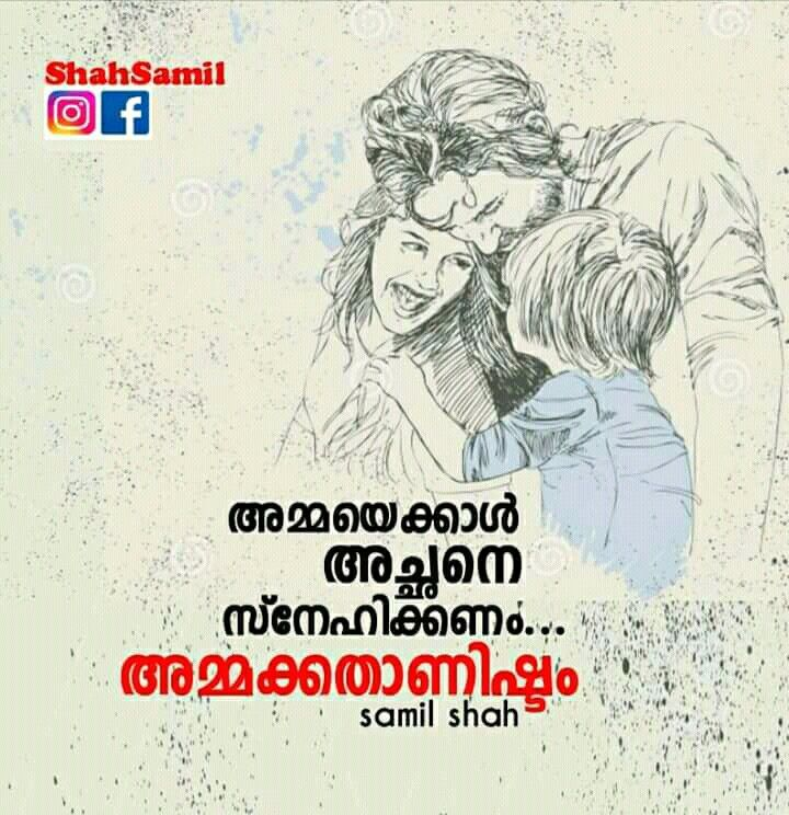 Pin By Athu Shreyas On Love Quotes Malayalam Quotes Life Quotes