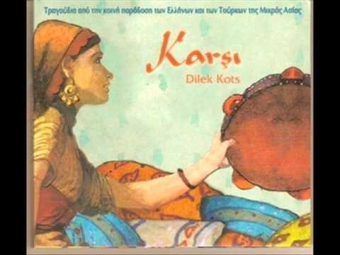 Konyali  Dilek Koç -   Konyalı - Pınarbaşı burma burma κονιαλη  κονιαλις