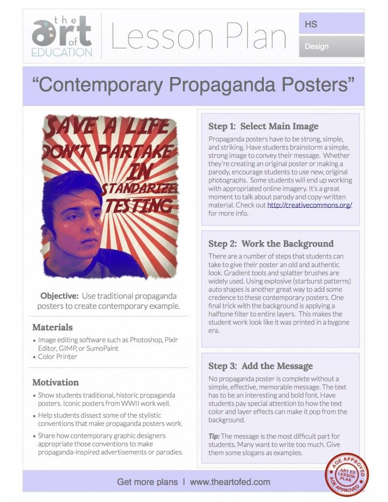 Poster design high school lesson - Contemporary Propaganda Posters Free Lesson Plan Download The Art Of Ed
