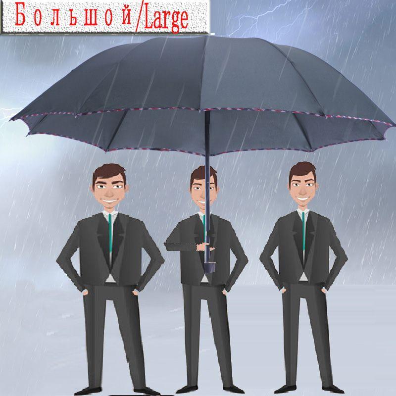 LARGE Umbrella Male Men Windproof Folding Guarda chuva Parasol Paraguas Waterproof Black Women Umbrellas Rain Women parapluie. Yesterday's price: US $17.99 (14.72 EUR). Today's price: US $15.83 (13.06 EUR). Discount: 12%. #largeumbrella