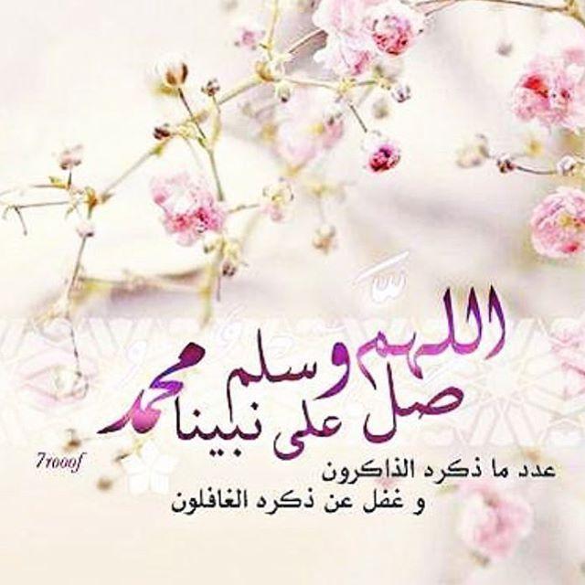 استغفرالله A44332 Instagram Photos And Videos God Pictures Instagram Place Card Holders