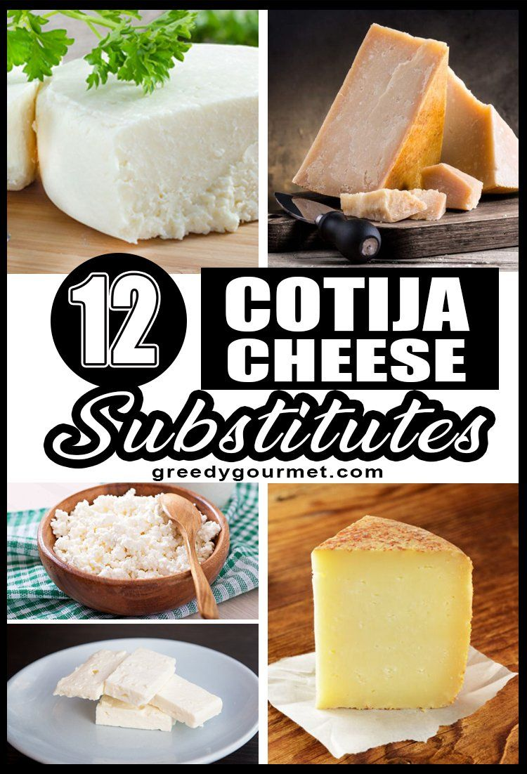 12 Cotija Cheese Substitutes Greedy Gourmet Cotija Cheese Cotija Cheese Recipes Gourmet Recipes
