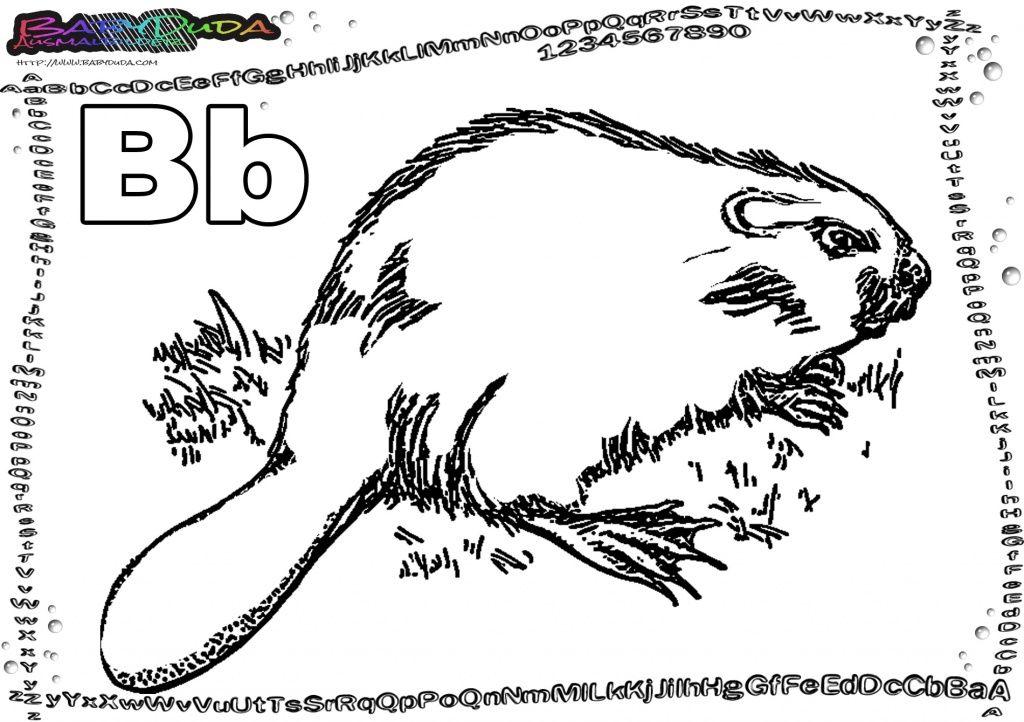 ABC Buchstaben - Malvorlage Tiere zum Ausmalen