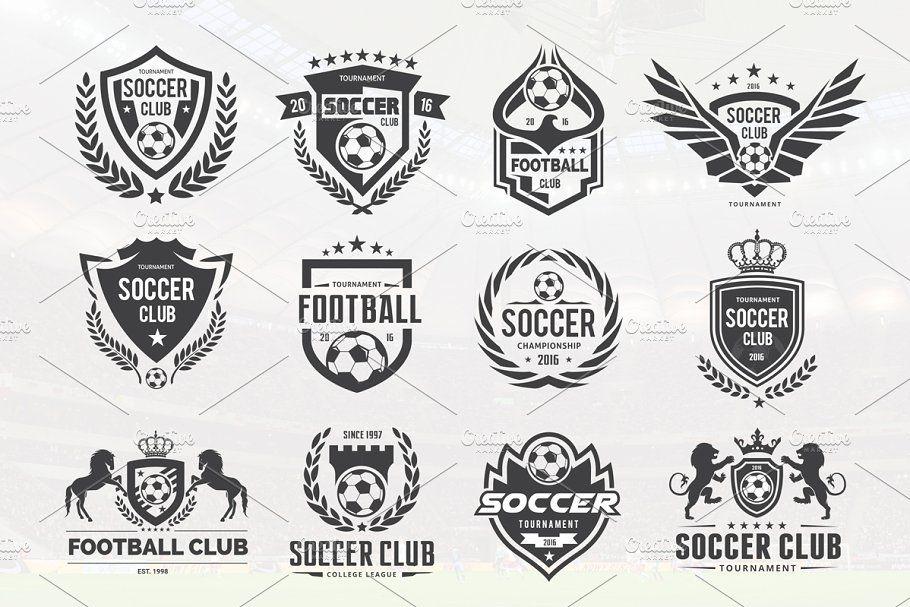 Football Logo Set Vector Psd Set Logo Football Vector Football Logo Design Football Logo Soccer Logo