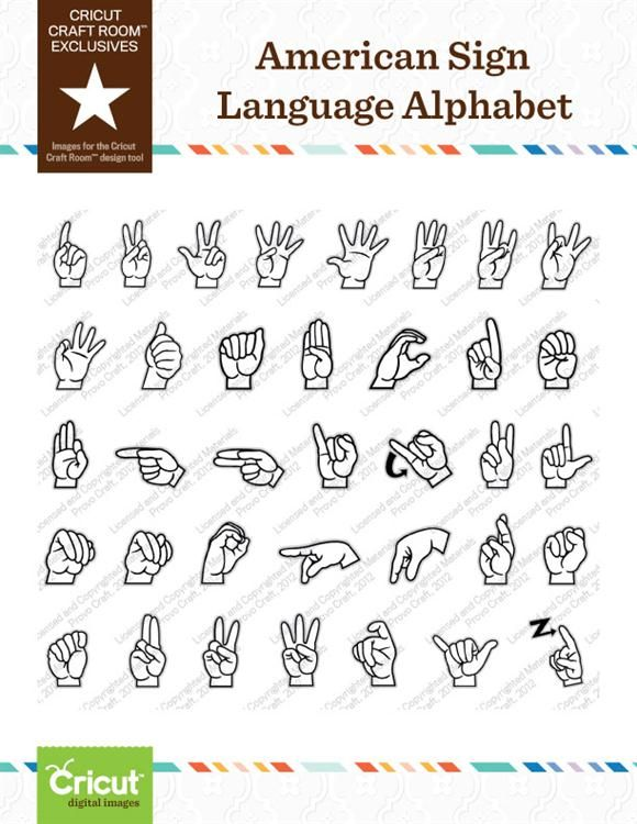 Cricut Craft Room Exclusives American Sign Language Alphabet Sign Language Alphabet Cricut Craft Room American Sign Language
