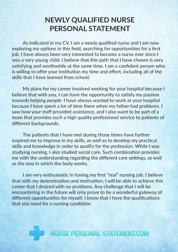 job personal statement conclusion