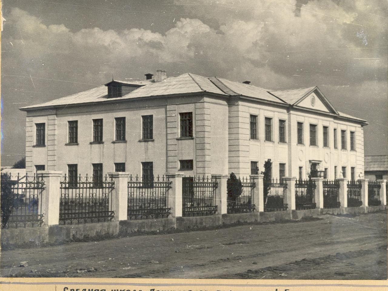 Горловка Дон. обл школа