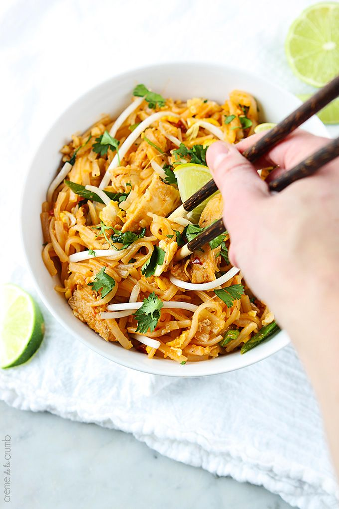 Chicken pad thai to make gluten free just use gluten free chicken pad thai to make gluten free just use gluten free noodles and soy sauce tai food recipespad forumfinder Images