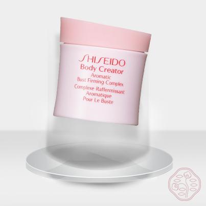 Gravidade zero! Creme firmador para busto Aromatic Bust Firming Complex da linha Body Creator, Shiseido