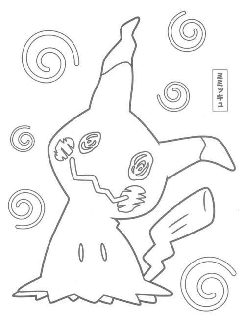 Coloring Page Pokemon Sun And Moon Popplio 2 Pokemon Coloring